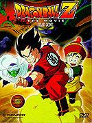Dragon Ball Z: Ore no gohan wo kaese!! (1989)