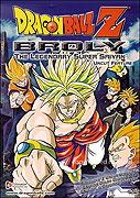 Dragon Ball Z: Moetsukiro!! Nessen - Retsusen - Chō gekisen (1993)