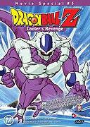 Dragon Ball Z: Tobikkiri no saikyō tai saikyō (1991)