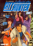 City Hunter (1987)