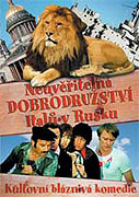 Neuvěřitelná dobrodružství Italů v Rusku (1973)