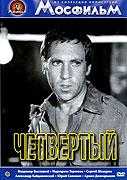 Chetvyortyj (1972)