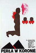 Perla v koruně (1972)