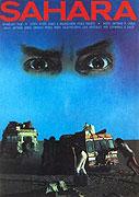 Sahara (1985)
