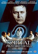 Podivná nemocnice (1979)