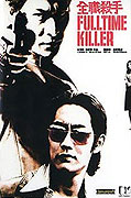 Chuen jik sat sau (2001)