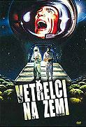 Kontaminace: Vetřelci na Zemi (1980)