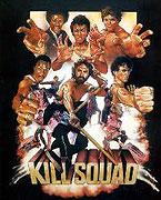 Kill Squad (1982)