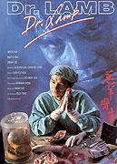 Gao yang yi sheng (1992)