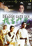 Long men ke zhen (1966)