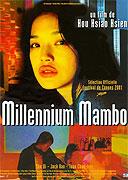 Qianxi manbo (2001)