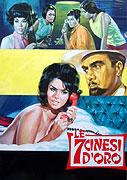 Sette cinesi d'oro, Le (1967)