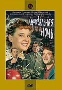 Karnevalová noc (1956)