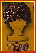 Služební román (1977)