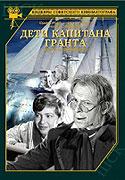 Děti kapitána Granta (1936)