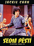 Kung-fu krotitel duchů (1978)