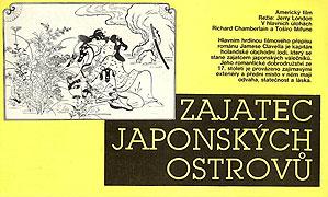 Zajatec japonských ostrovů (1980)