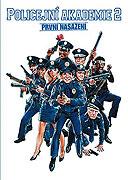 Policejní akademie 2: První nasazení (1985)