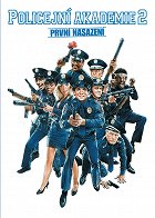 Policejní akademie 2 (1985)