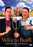 Vidláci v Rusku (2003)