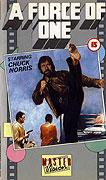 Oddíl jedna (1979)