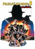 Policejní akademie 6: Město v obležení (1989)