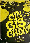 Čingischán (1965)