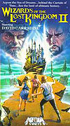 Wizards of the Lost Kingdom II (1989)