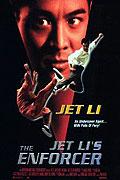 Gei ba ba de xin (1995)