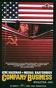 Vnitřní záležitost (1991)