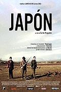 """Japonsko<span class=""""name-source"""">(festivalový název)</span> (2002)"""