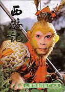 Opičí král (1986)