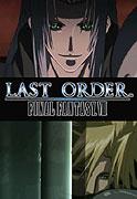 Final Fantasy VII: Last Order (2005)