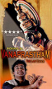 Vanaprastham - Poslední tanec (1999)