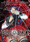 Bible Black Gaiden (2002)
