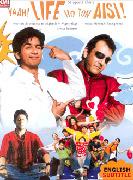 Vaah! Life Ho Toh Aisi! (2005)