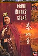 První čínský císař (1989)