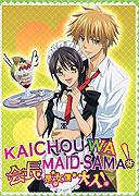 Kaichō wa Maid-sama! (2010)