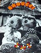 Broučci (1967)