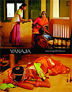 Vanaja (2006)