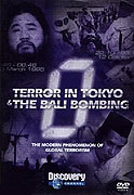 Sekta, která zaútočila na Tokio (2004)