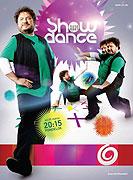Showdance (2010)