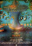 Hody (1987)