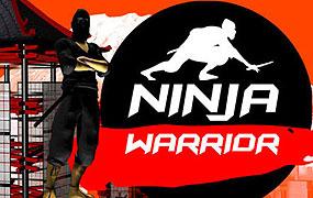 Ninja Faktor (1997)