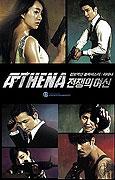 Atena: Jeonjaengui Yeosin (2010)