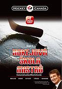 Hokejová škola mistrů (2006)