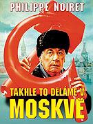 Takhle to děláme v Moskvě (1986)