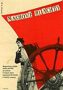 Nachové plachty (1961)