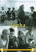 Touha (1958)