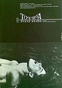 Touha zvaná Anada (1969)